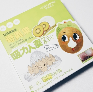 LOVEMORE 'Kiwi Acnes All Out' Set